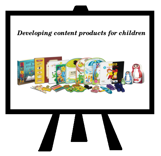 Developing content products for children